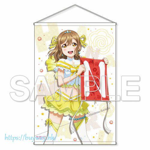 LoveLive! Sunshine!! 「國木田花丸」SUNSHINE!! B1 掛布 B1 Tapestry Series Ver. SUNSHINE!! Kunikida Hanamaru【Love Live! Sunshine!!】