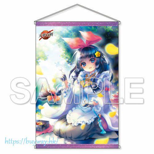 天華百劍 「博多藤四郎」B2 掛布 Hakata Toushirou B2 Tapestry【Tenka Hyakken】