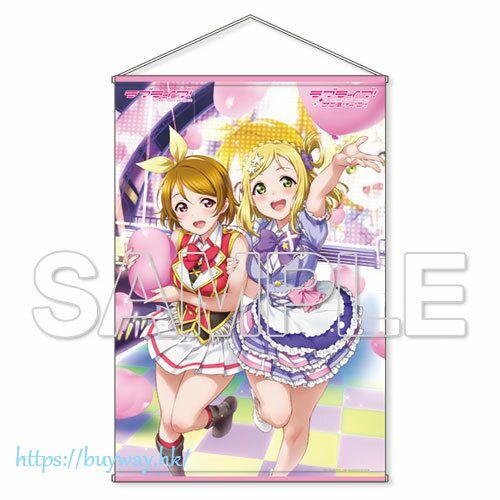 LoveLive! 明星學生妹 「小泉花陽 + 小原鞠莉」B1 掛布 B1 Tapestry Hanayo & Mari【Love Live! School Idol Project】