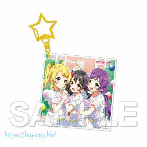 LoveLive! 明星學生妹 「μ's」3年生 Ver. 亞克力匙扣 Acrylic Key Chain μ's Third-year Student Ver.【Love Live! School Idol Project】
