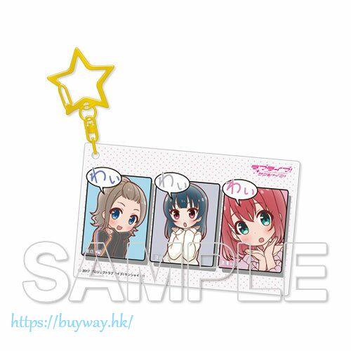 LoveLive! Sunshine!! 「渡邊曜 + 津島善子 + 黑澤露比」Aqours 亞克力匙扣 Acrylic Key Chain Aqours You & Yoshiko & Ruby【Love Live! Sunshine!!】