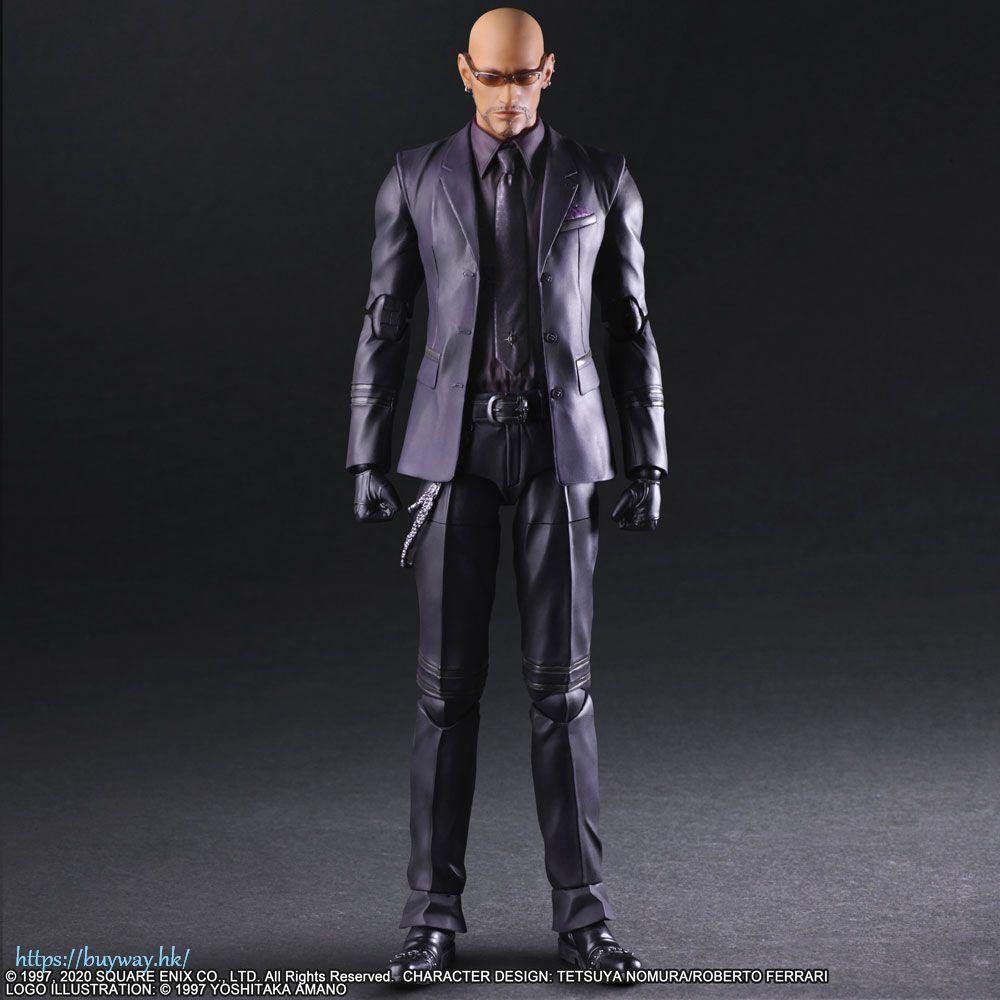 最終幻想系列 PlayArts-改-「路德」 Play Arts Kai Rude【Final Fantasy Series】