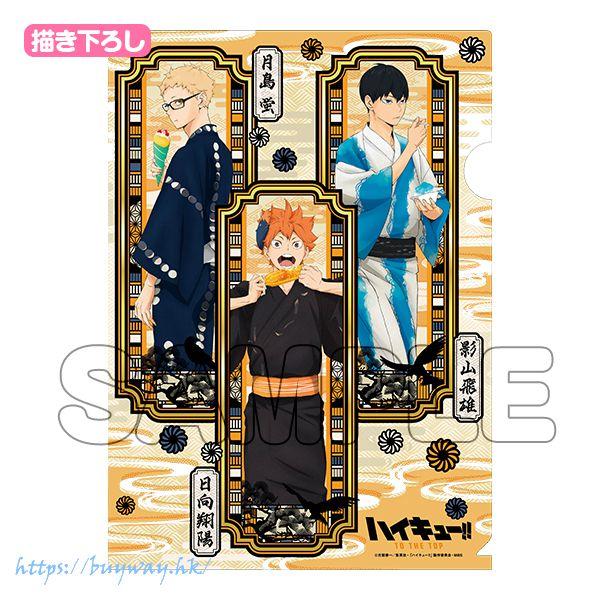 排球少年!! 「烏野高校」縁日 A4 文件套 Clear File Karasuno High School【Haikyu!!】
