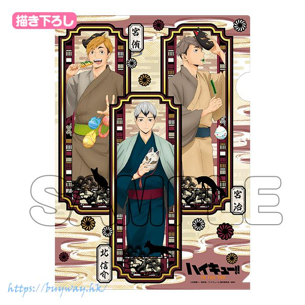 排球少年!! 「稻荷崎高校」縁日 A4 文件套 Clear File Inarizaki High School【Haikyu!!】