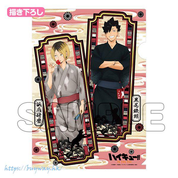 排球少年!! 「音駒高中」縁日 A4 文件套 Clear File Nekoma High School【Haikyu!!】