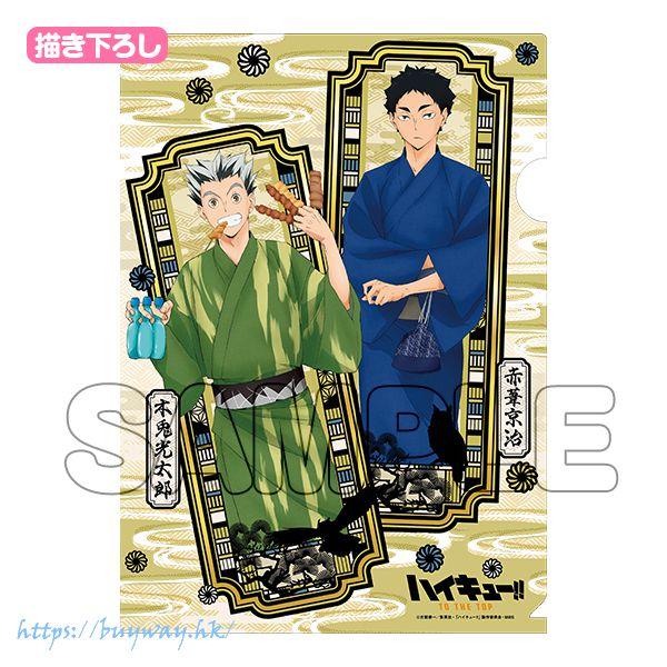 排球少年!! 「梟谷學園高中」縁日 A4 文件套 Clear File Fukurodani Gakuen High School【Haikyu!!】