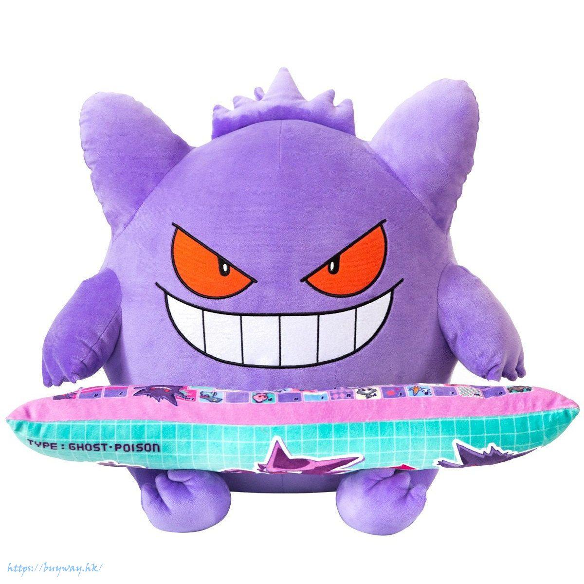 寵物小精靈 「耿鬼」電腦手墊 + 公仔 PC Plush Cushion Gengar【Pokemon】