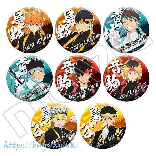 排球少年!! 收藏徽章 應援團 Ver.2.0 (8 個入) Can Badge Ouendan Ver.2.0 (8 Pieces)【Haikyu!!】