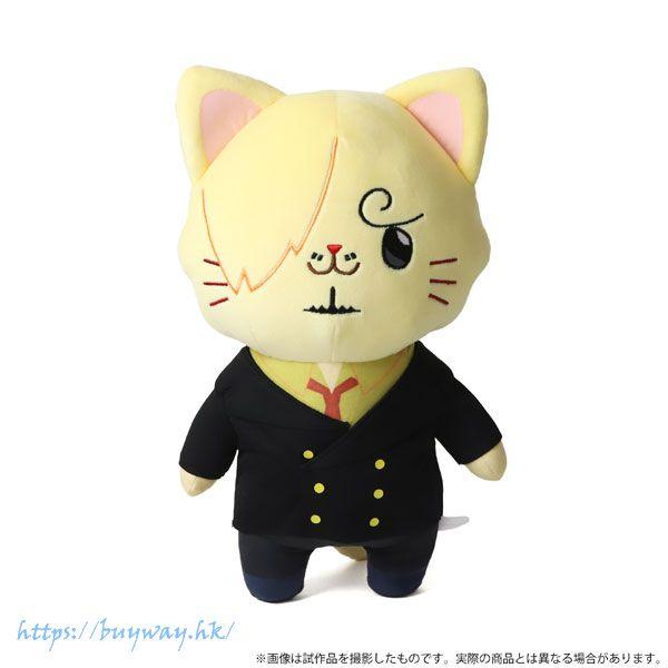 海賊王 「山治」withCAT 30cm 大公仔 withCAT Plush BIG Size w/Eye Mask Sanji【One Piece】
