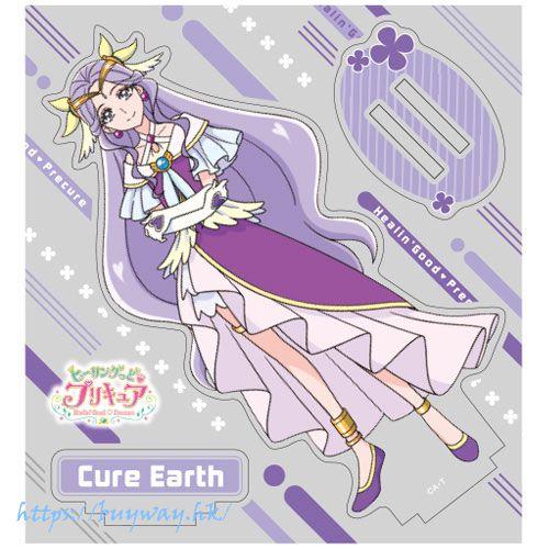 光之美少女系列 「風鈴明日美 地球天使」亞克力企牌 Cure Earth Acrylic Stand【Pretty Cure Series】
