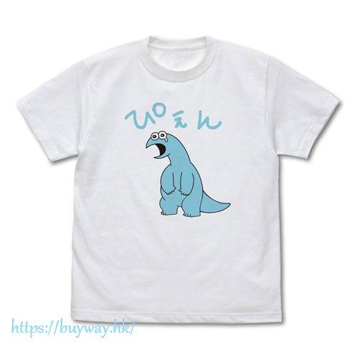 辣妹與恐龍 (大碼)「恐龍」ぴえん 白色 T-Shirt Kyoryu Pien T-Shirt /WHITE-L【My Roomie Is a Dino】