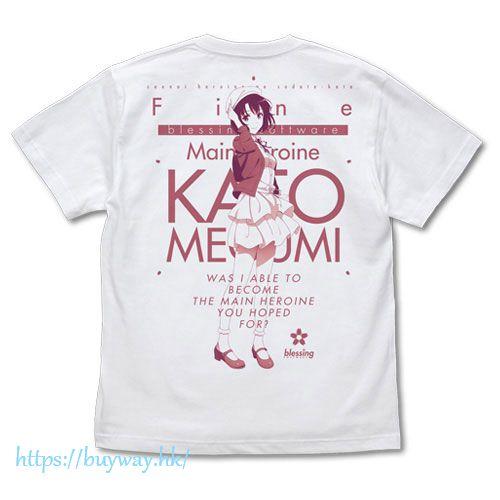 不起眼女主角培育法 (中碼)「加藤惠」劇場版 新繪製 白色 T-Shirt