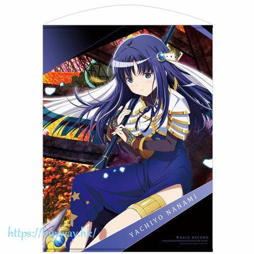 魔法少女小圓 「七海八千代」100cm 掛布 TV Anime Yachiyo Nanami 100cm Wall Scroll【Puella Magi Madoka Magica】