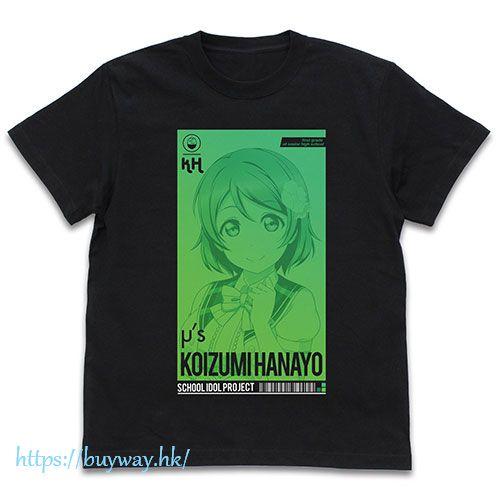 LoveLive! 明星學生妹 (細碼)「小泉花陽」ALL STARS Ver. 黑色 T-Shirt Hanayo Koizumi T-Shirt ALL STARS Ver./BLACK-S【Love Live! School Idol Project】
