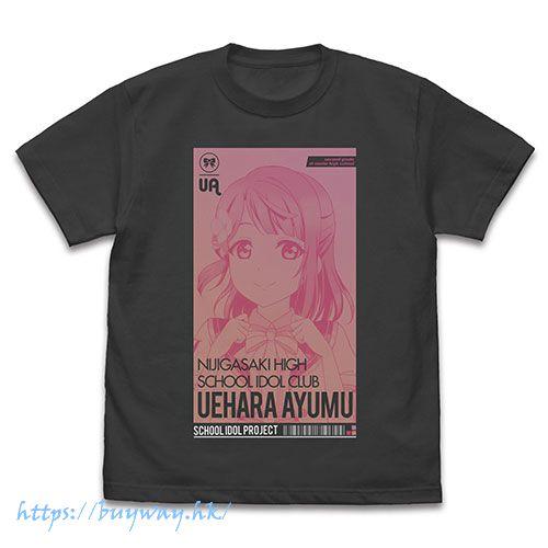 LoveLive! 虹咲學園校園偶像同好會 (細碼)「上原歩夢」ALL STARS 墨黑色 T-Shirt Ayumu Uehara T-Shirt ALL STARS Ver./SUMI-S【Love Live! Nijigasaki Academy School Idol Club】