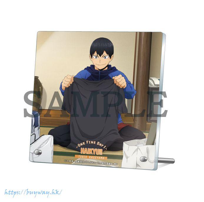 排球少年!! 「影山飛雄」-One Fine Day!- 亞克力板 Acrylic Stand -One Fine Day!- Kageyama Tobio【Haikyu!!】