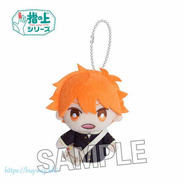排球少年!! 「日向翔陽」校服 指偶公仔掛飾 Finger Puppet Series School Uniform Ver. Hinata Shoyo【Haikyu!!】