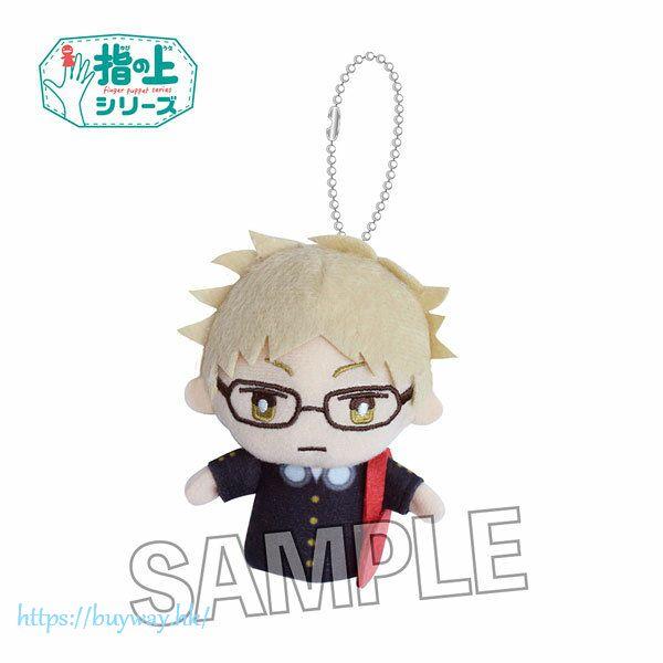 排球少年!! 「月島螢」校服 指偶公仔掛飾 Finger Puppet Series School Uniform Ver. Tsukishima Kei【Haikyu!!】