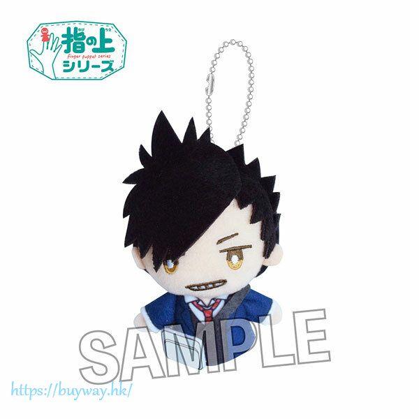 排球少年!! 「黑尾鐵朗」校服 指偶公仔掛飾 Finger Puppet Series School Uniform Ver. Kuroo Tetsuro【Haikyu!!】