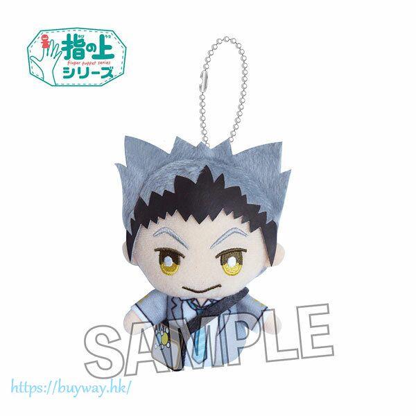排球少年!! 「木兔光太郎」校服 指偶公仔掛飾 Finger Puppet Series School Uniform Ver. Bokuto Kotaro【Haikyu!!】