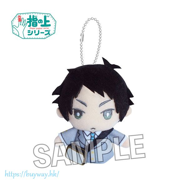 排球少年!! 「赤葦京治」校服 指偶公仔掛飾 Finger Puppet Series School Uniform Ver. Akaashi Keiji【Haikyu!!】