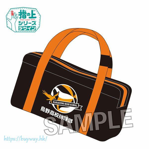 排球少年!! 「烏野高校」指偶公仔上學收納書包 Finger Puppet's Pouch Karasuno High School【Haikyu!!】
