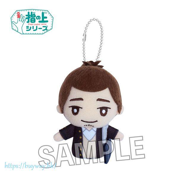 排球少年!! 「東峰旭」校服 指偶公仔掛飾 Finger Puppet Series School Uniform Ver. Azumane Asahi【Haikyu!!】
