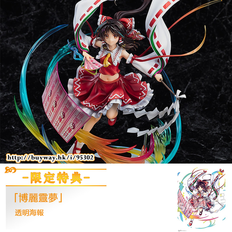 東方Project 1/8「博麗靈夢」東方LostWord (限定特典︰透明海報) Touhou Lost Word 1/8 Reimu Hakurei ONLINESHOP Limited【Touhou Project】