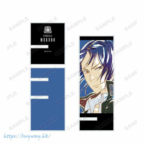 家庭教師HITMAN REBORN! 「六道骸」Ani-Art 亞克力 手提電話座 Mukuro Rokudo Ani-Art Acrylic Smartphone Stand vol.2【Reborn!】
