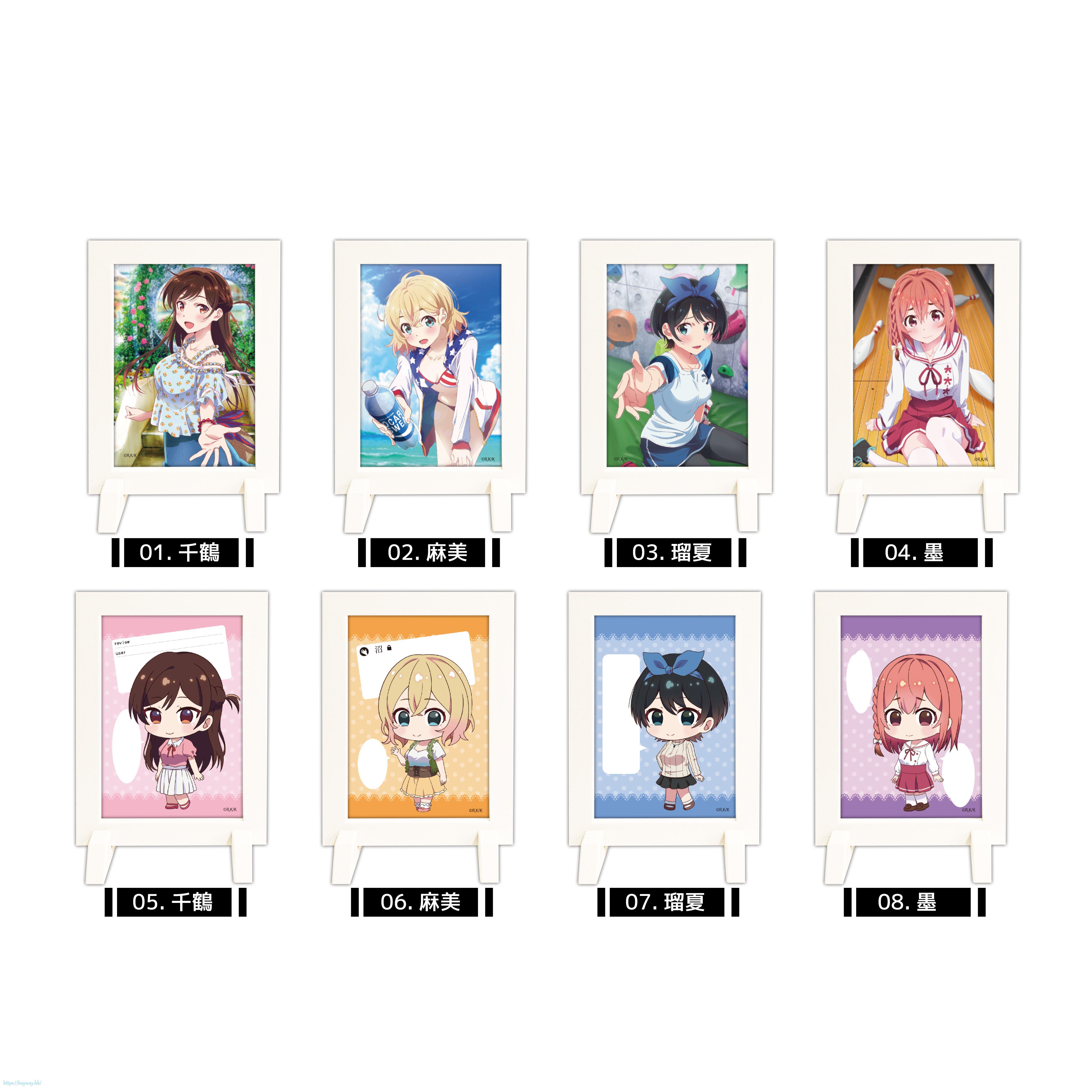 出租女友 相片 + 支架 Vol.1 (8 個入) Kisekae Photo Stand 01 Vol. 1 (8 Pieces)【Rent-A-Girlfriend】