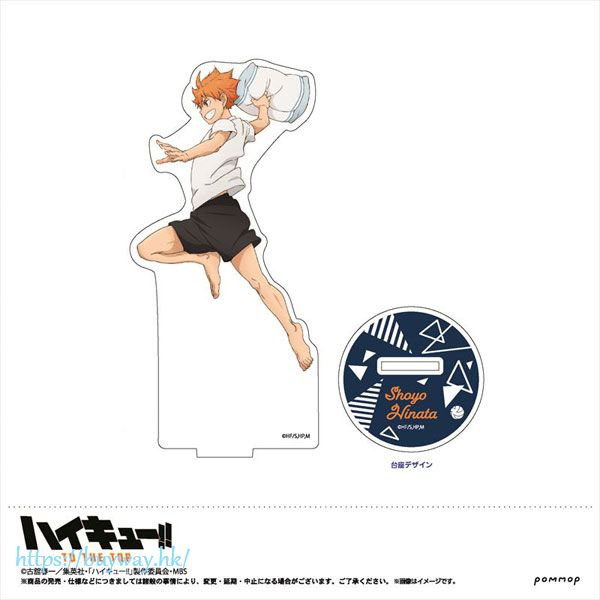 排球少年!! 「日向翔陽」遠征中日常 亞克力企牌 Acrylic Stand A Hinata U91 20H 003【Haikyu!!】