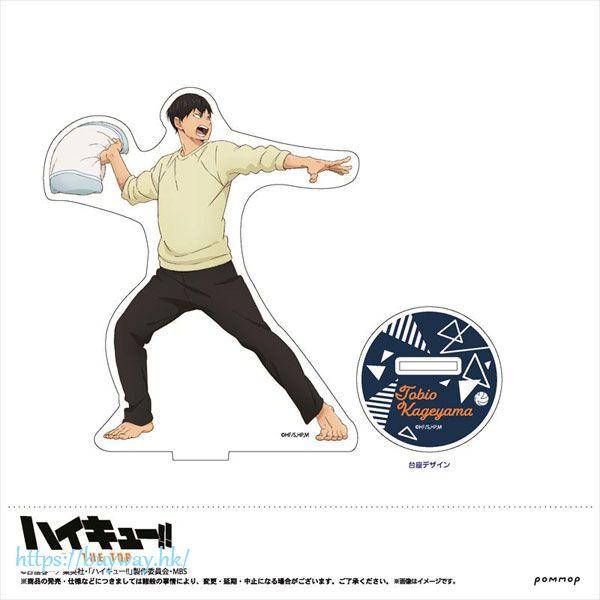 排球少年!! 「影山飛雄」遠征中日常 亞克力企牌 Acrylic Stand B Kageyama U91 20H 004【Haikyu!!】