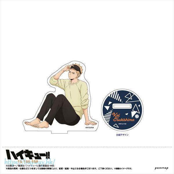 排球少年!! 「月島螢」遠征中日常 亞克力企牌 Acrylic Stand C Tsukishima U91 20H 005【Haikyu!!】