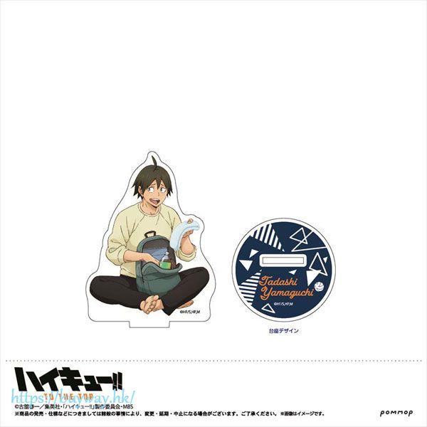 排球少年!! 「山口忠」遠征中日常 亞克力企牌 Acrylic Stand D Yamaguchi U91 20H 006【Haikyu!!】