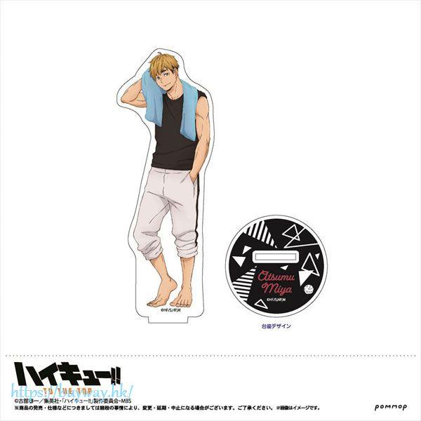 排球少年!! 「宮侑」遠征中日常 亞克力企牌 Acrylic Stand E Miya Atsumu U91 20H 007【Haikyu!!】
