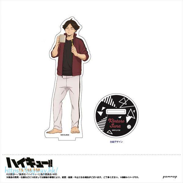 排球少年!! 「角名倫太郎」遠征中日常 亞克力企牌 Acrylic Stand H Suna U91 20H 010【Haikyu!!】