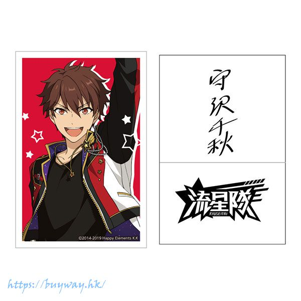 合奏明星 「守澤千秋」簽名貼紙 Live Body Sticker 1. Chiaki Morisawa【Ensemble Stars!】