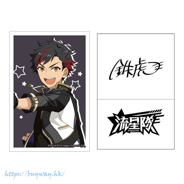 合奏明星 「南雲鐵虎」簽名貼紙 Live Body Sticker 3. Tetora Nagumo【Ensemble Stars!】