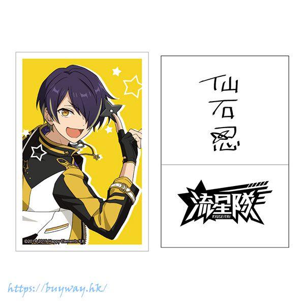 合奏明星 「仙石忍」簽名貼紙 Live Body Sticker 5. Shinobu Sengoku【Ensemble Stars!】