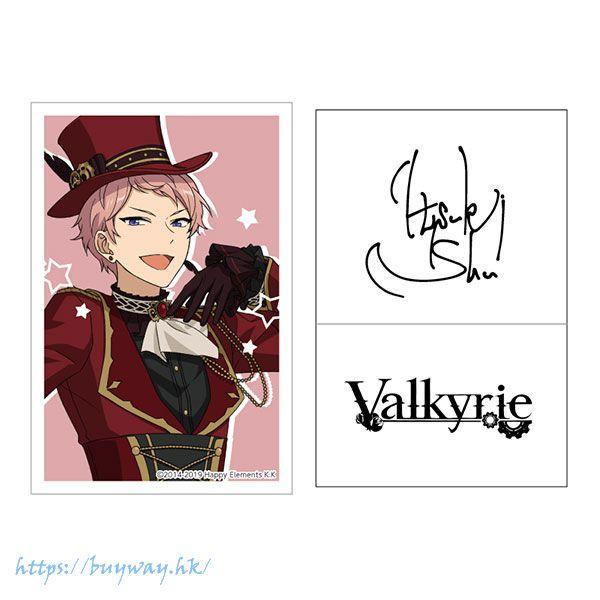 合奏明星 「齋宮宗」簽名貼紙 Live Body Sticker 6. Shu Itsuki【Ensemble Stars!】
