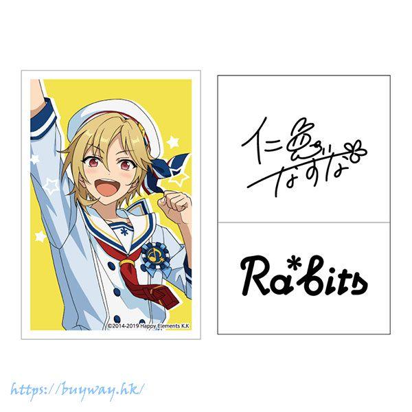 合奏明星 「仁兔なずな」簽名貼紙 Live Body Sticker 12. Nazuna Nito【Ensemble Stars!】