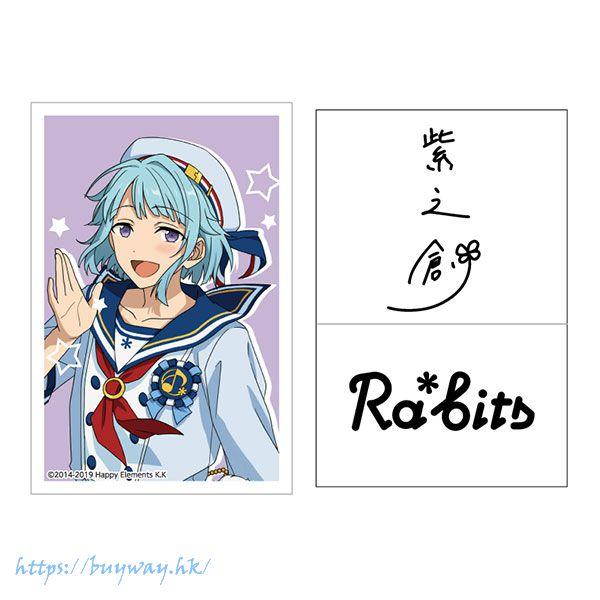 合奏明星 「紫之創」簽名貼紙 Live Body Sticker 15. Hajime Shino【Ensemble Stars!】