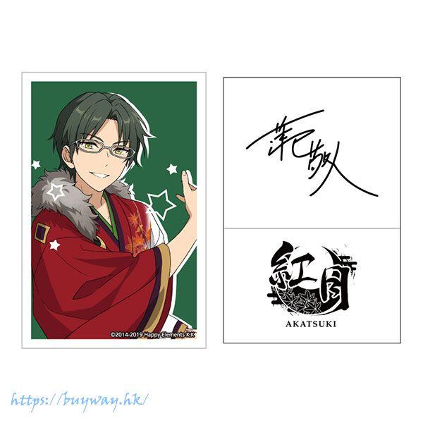 合奏明星 「蓮巳敬人」簽名貼紙 Live Body Sticker 16. Keito Hasumi【Ensemble Stars!】