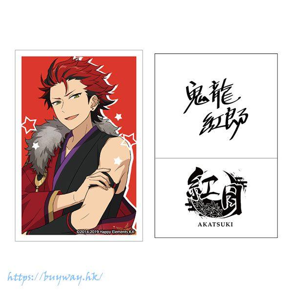 合奏明星 「鬼龍紅郎」簽名貼紙 Live Body Sticker 17. Kuro Kiryu【Ensemble Stars!】