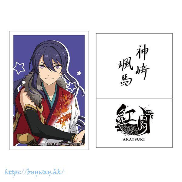 合奏明星 「神崎颯馬」簽名貼紙 Live Body Sticker 18. Souma Kanzaki【Ensemble Stars!】