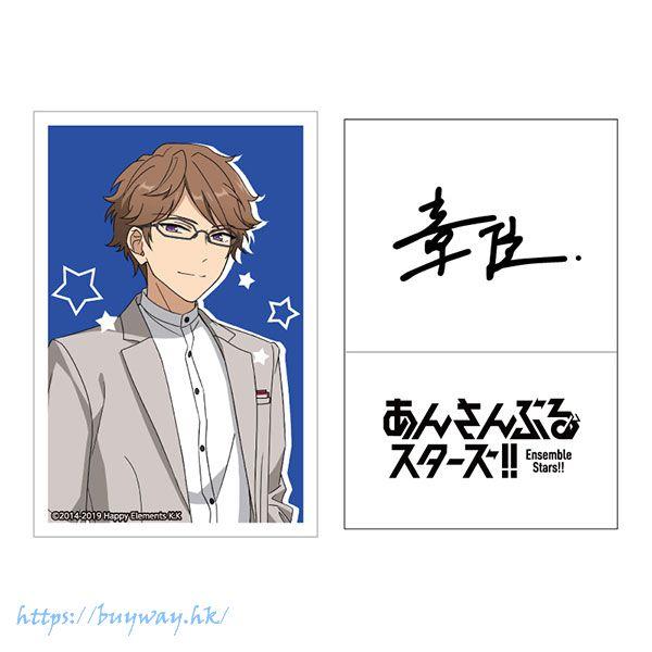 合奏明星 「椚章臣」簽名貼紙 Live Body Sticker 25. Akiomi Kunugi【Ensemble Stars!】