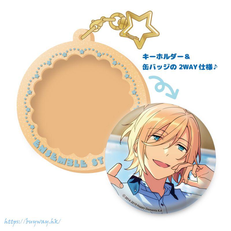 合奏明星 「天祥院英智」Pitatto 橡膠匙扣 Pitatto Key Chain Tenshouin Eichi【Ensemble Stars!】