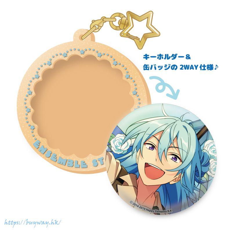 合奏明星 「日日樹涉」Pitatto 橡膠匙扣 Pitatto Keychain Hibiki Wataru【Ensemble Stars!】