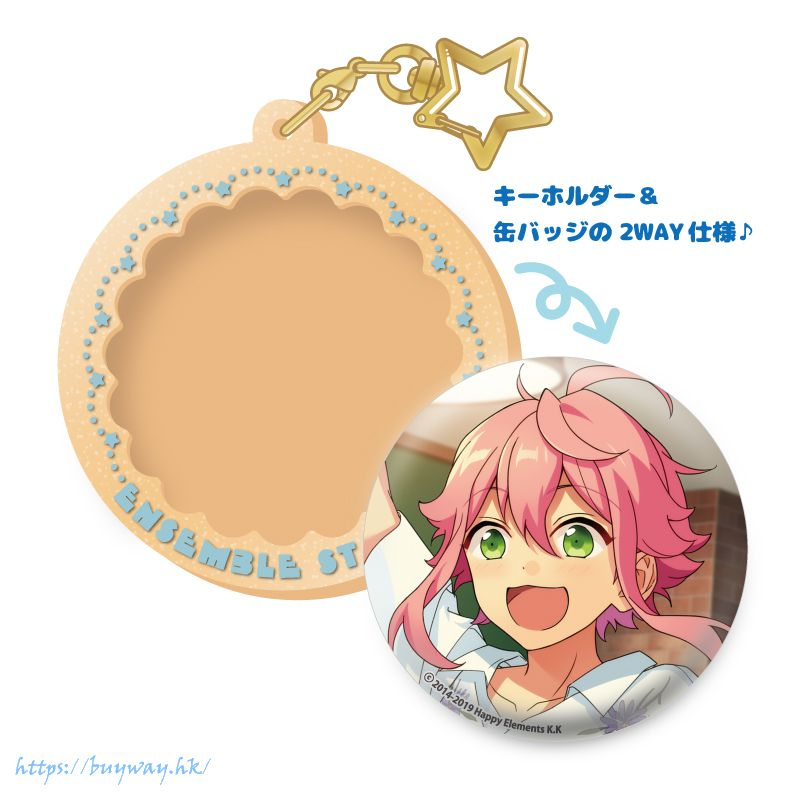 合奏明星 「姬宮桃李」Pitatto 橡膠匙扣 Pitatto Keychain Himemiya Tori【Ensemble Stars!】