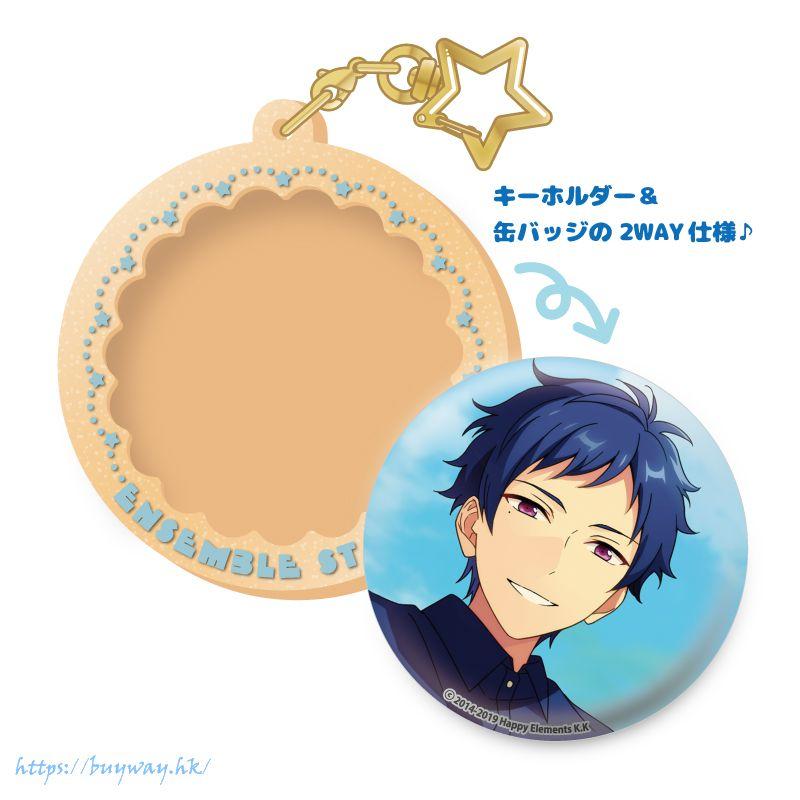 合奏明星 「伏見弓弦」Pitatto 橡膠匙扣 Pitatto Keychain Fushimi Yuzuru【Ensemble Stars!】